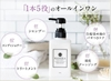 KAMIKAシャンプー最安値4298円アマゾン楽天どこで買う?