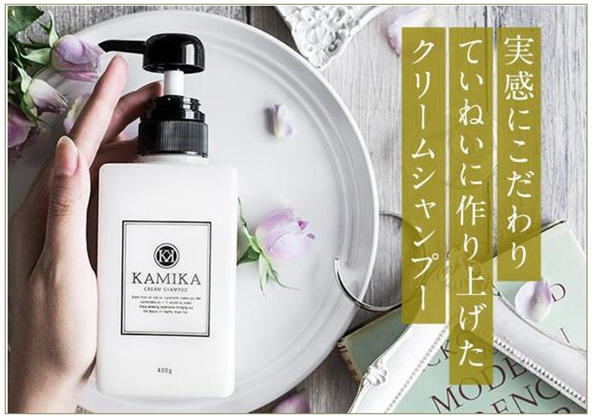 KAMIMKAシャンプーのヘマチン・メリタンが白髪ケアに効く!