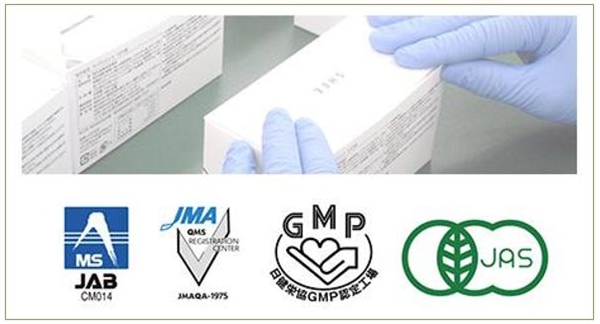 SHEEサプリメントは日本国内の工場で生産・徹底した品質管理のもと生産されています