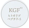 KGF(ヒトオリゴペプチド-5)